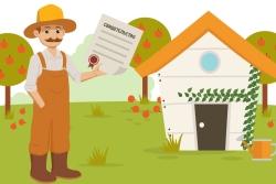 Признание садового дома жилым перечень документов